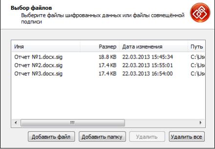 добавить файл2.png