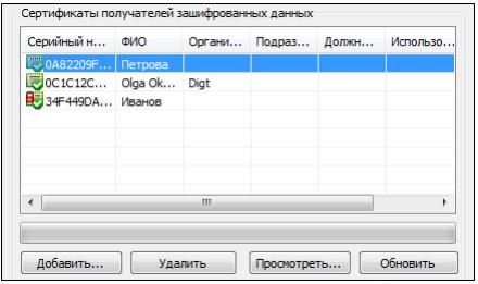 результат расшифрования2.png