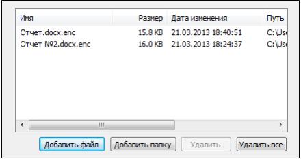добавить файл3.png