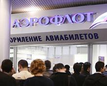 Aeroflot-vs-VTB-na voine-vse-sredstva-horoshi-3