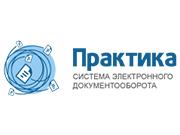 Oblachnaia-SED-gotova-pokorit-Rossiiu-2