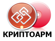 V-chem-raznitca-mezhdu-versiiami-programmy-KriptoARM1