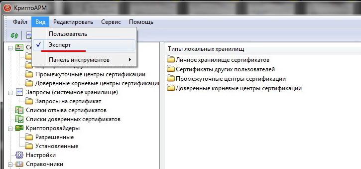 cryptoarm-uek-10