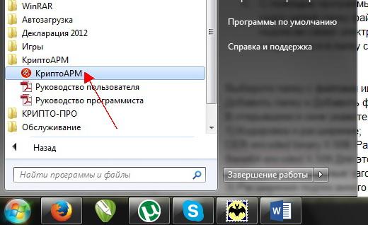 kotirovka_1