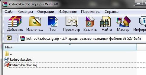 kotirovka_15