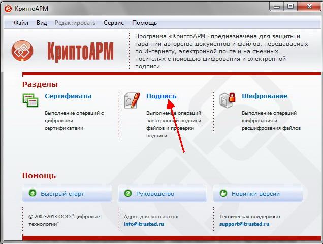 kotirovka_3