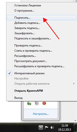 kotirovka_4
