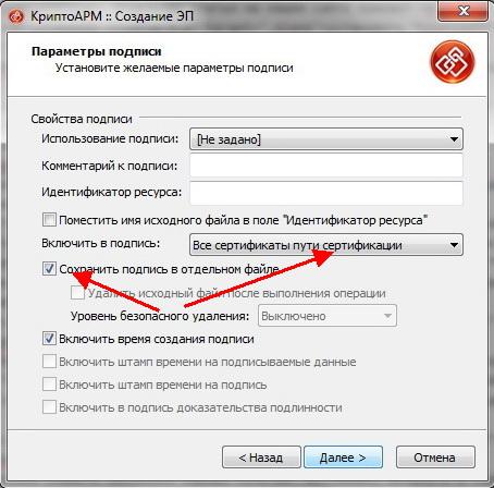 Сохраните подпись в отдельном файле
