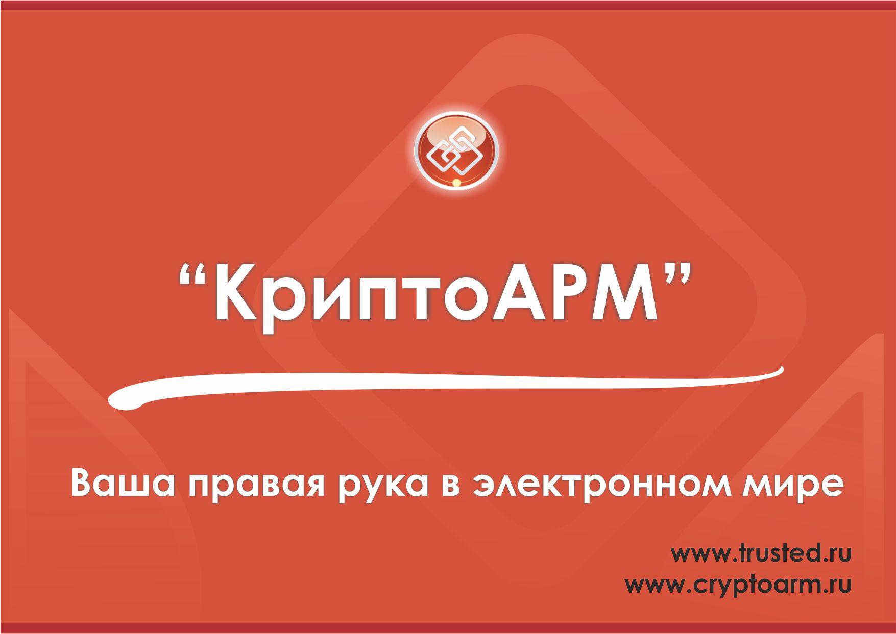 Kratkoe_rukovodstvo_17