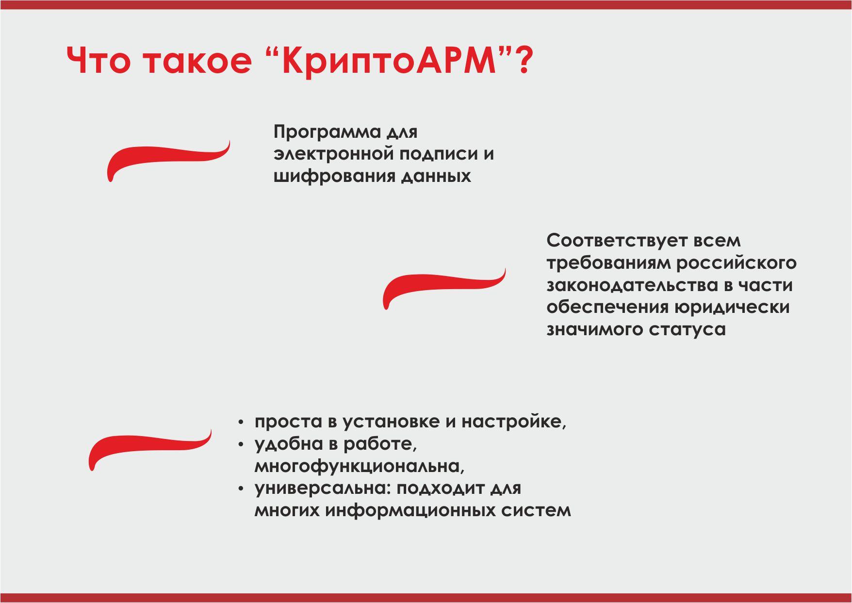 Kratkoe_rukovodstvo_3