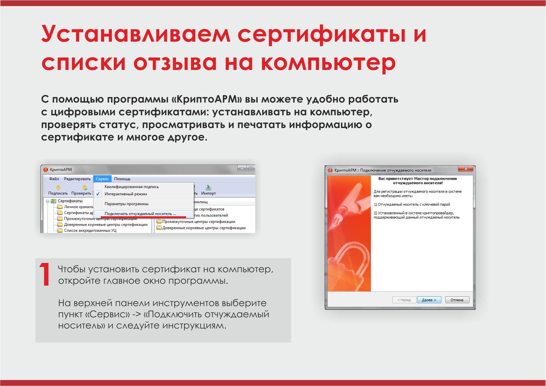 Kratkoe_rukovodstvo_5