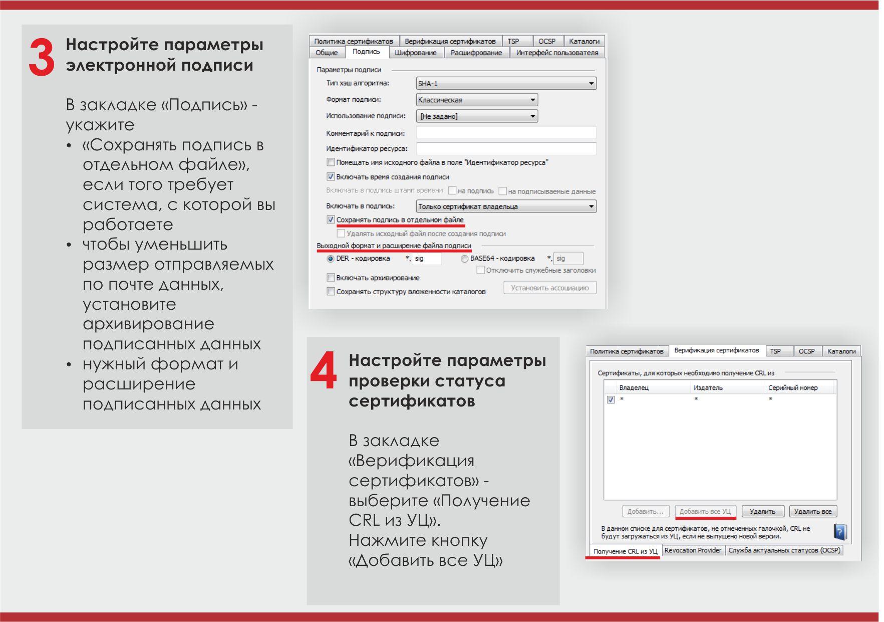 Kratkoe_rukovodstvo_8